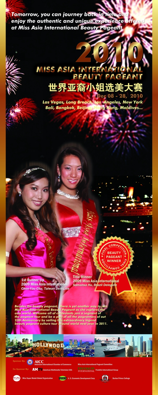 2010 Miss Asia International POP